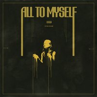 All to Myself — Tibe, Falcxne