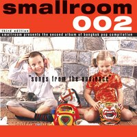 Smallroom 002 - Songs from the Audience — сборник
