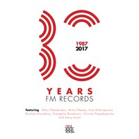 30 Years FM Records — сборник