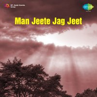 Man Jeete Jag Jeet — S. Mohinder