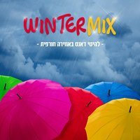 WINTER MIX — сборник