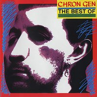 The Best of Chron Gen — Chron Gen