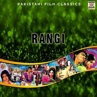 Rangi (Pakistani Film Soundtrack) — Master Abdullah