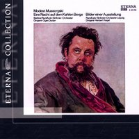 Mussorgsky: Pictures At an Exhibition, Night On a Bold Mountain & Borodin: Polovtsian Dances — сборник