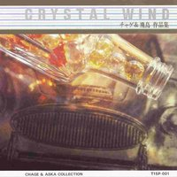Crystal Sound Music Box -Chage & Asuka- — Crystal Wind