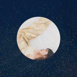 aimyon - Only Under the Full Moon