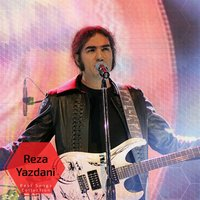 Reza Yazdani - Best Songs Collection — Reza Yazdani