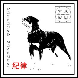 Dogpound Movement — Yawin