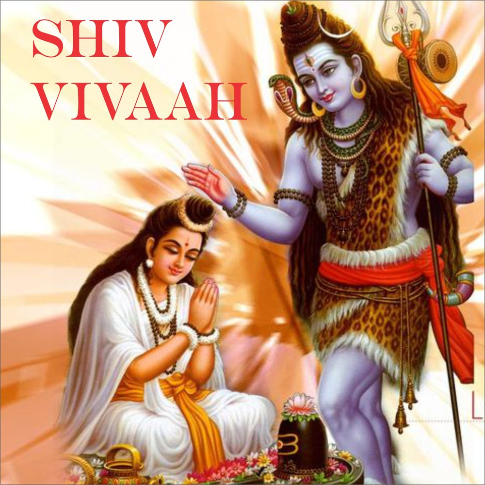 essay about shivaratri Shivaratri is the celebration of this event by which shiva saved the world according to another legend in the shiva purana, once the other two of the triads of hindu gods, brahma and vishnu, were fighting over who was the superior of the two.