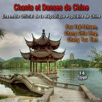 Chants et danses de Chine — Chang Chia Ling, Fou Tzé-Tchuen, Chang You Tien, Fou Tzé-Tchuen, Chang Chia Ling, Chang You Tien