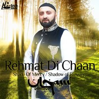 Rehmat Di Chaan (Shade of Mercy / Shadow of Blessing) — Naseem Khan