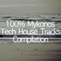 100% Mykonos Tech House Tracks Compilation — сборник