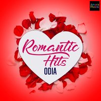Odia Romantic Hits — сборник