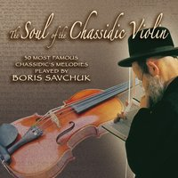 The Soul of Chassidic Violin — Boris Savchuk