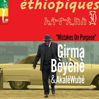 Mistakes on Purpose — Girma Beyene, Akalé Wubé
