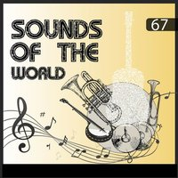 Sounds Of The World / Instrumental / 67 — сборник