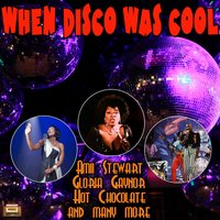 When Disco Was Cool — сборник