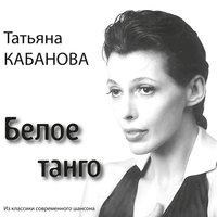 Черноморской проститутке письмо одесского к вора