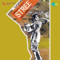 Stree — C. Ramchandra