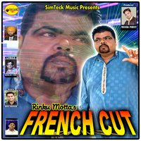 French Cut — Rinku Motta