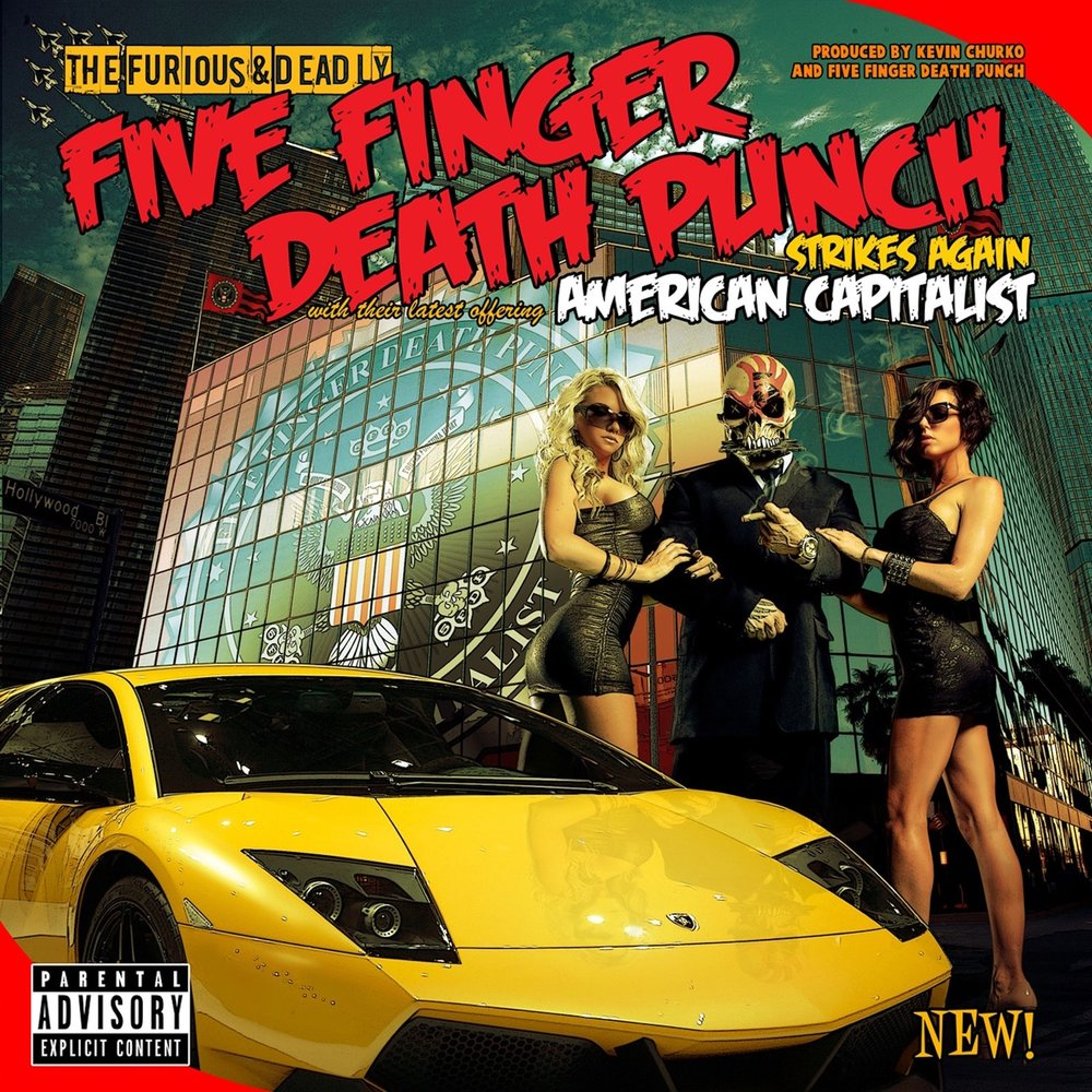 Five finger death punch the pride перевод.