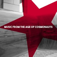 Music from the Age of Cosmonauts — Iannis Xenakis, Heinz Sandauer and Vienna Concert Orchestra