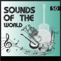 Sounds Of The World / Instrumental / 50 — сборник