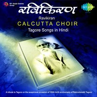 Ravi Kiran — Calcutta Choir, Jagannath Guha, Calcutta Choir, Jagannath Guha