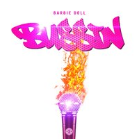 Bussin — Barbie Doll