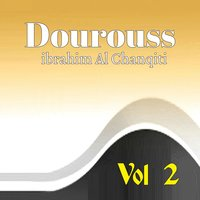 Dourouss Vol 2 — ibrahim Al Chanqiti