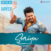 They've Got The Moves : Suriya — сборник