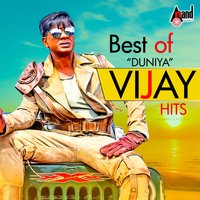Best of Duniya Vijay Hits — сборник