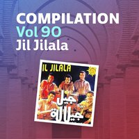 Compilation Vol 90 — Jil Jilala