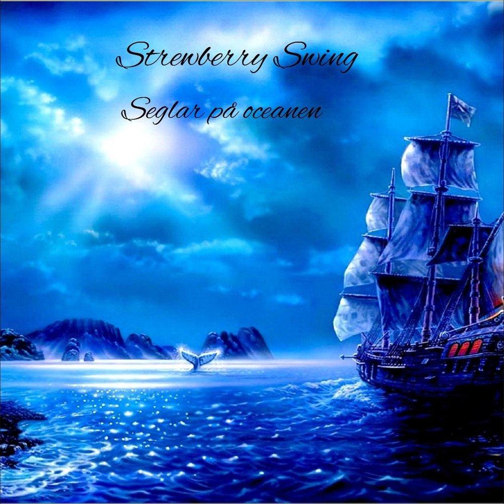 Домовенок кузя, картинки анимации корабль в море