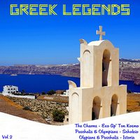 Greek Legends, Vol. 2 — сборник