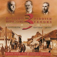 The 3 Yiddish Tenors — сборник