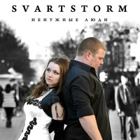 Unwanted people — Svartstorm