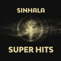 Sinhala Super Hits — сборник