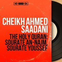 The Holy Quran: Sourate An-Najm, Sourate Youssef — Cheikh Ahmed Saadani