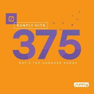 Sunfly Karaoke - Heatstroke