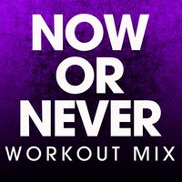 Now or Never - Single — Power Music Workout