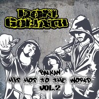 Balkan Hip Hop to the World, Vol. 2 — Don Goliath