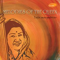 Melodies of the Queen — Ulhas Bapat, Rakesh Chaurasia, Sunil Das, Zarin Daruwala Sharma