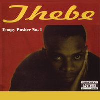 Tempy Pusher No. 1 — Thebe