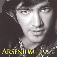 The 33rd Element — Arsenium