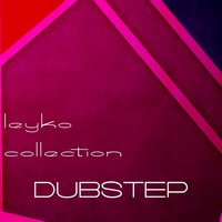 Leyko Collection, Dubstep — сборник
