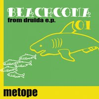 From Druida EP — Metope