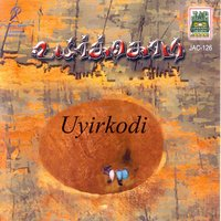 Uyirkodi — Vignesh Baskar