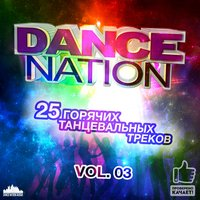Dance Nation, Vol. 3 — сборник