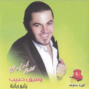 Wafik Habib - Wilfi